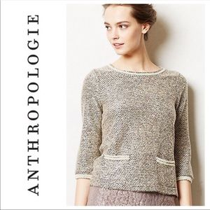 NWOT Anthropologie Tweed Knit Short Sleeve Sweater